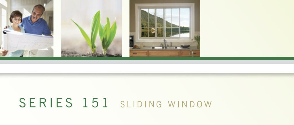Atrium Sliding Windows